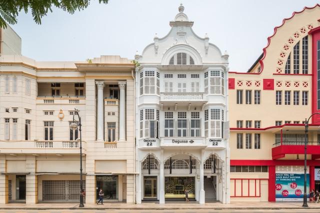Degussa Singapore außen