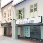 goldsilver central showroom pickering street singaporegoldsilver central klein