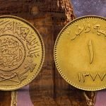 degussa newsheader muenze saudi arabien 985x385