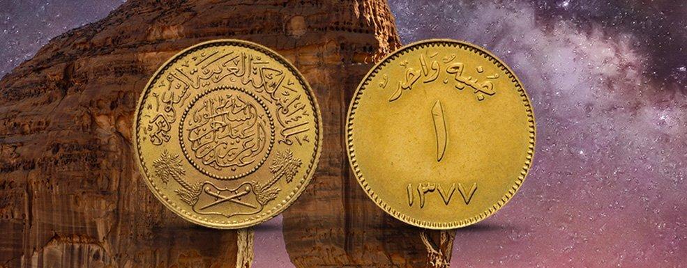 Arabische Goldmünzen: Erste Schritte in ein faszinierendes Sammelgebiet