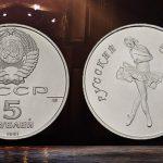 degussa newsheader muenze russisches ballet 985x385 1