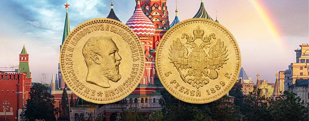 degussa-newsheader-muenze-russische-muenzen-985×385